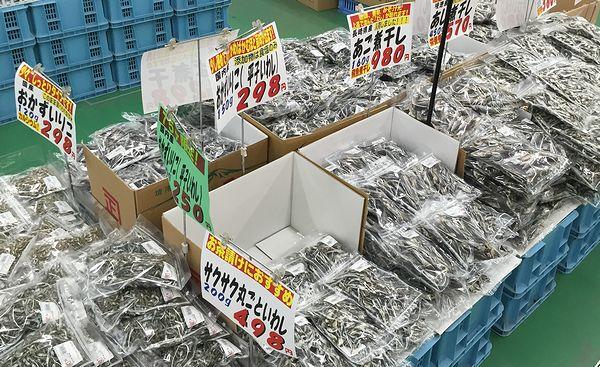 山京の乾物コーナー