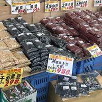 山京の乾物は種類が豊富