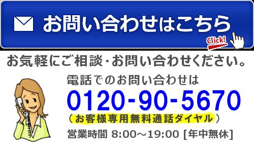 山京 営業時間 問い合わせ 定休日 電話番号