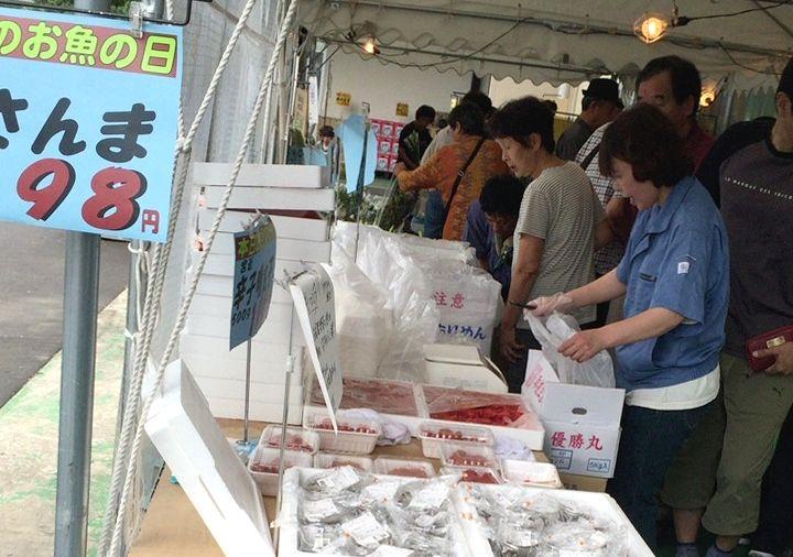 山京魚の日