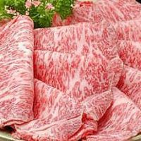 山京肉の日