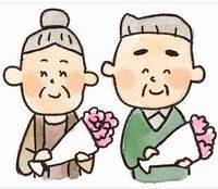 山京、敬老の日、彼岸特売会開催