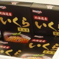 山京魚の日で塩干商品多数は販売