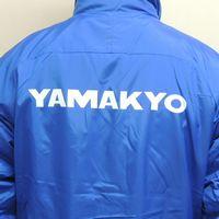 山京新ユニフォーム