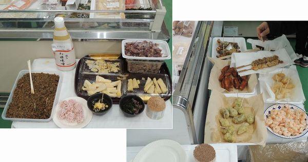 和食料理屋さん、居酒屋さん向け春物食材の展示・案内会を開催