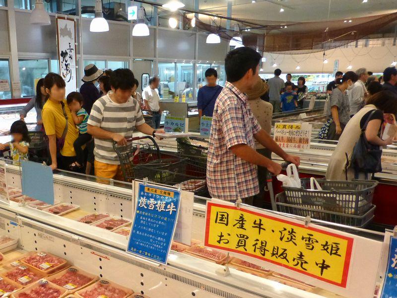 山京お肉ビックリ市