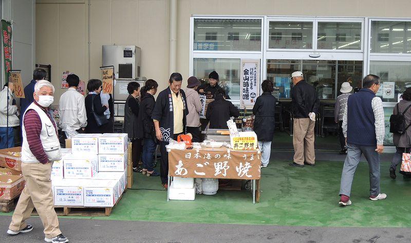 大正屋醤油店様、寿隆かまぼこ様、細田つけもの様が店頭販売