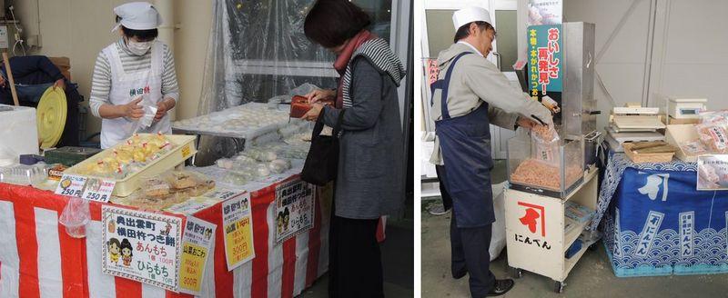 山京乾物市,横田杵つき餅,にんべん鰹節