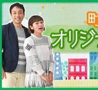 namatamago2019041702